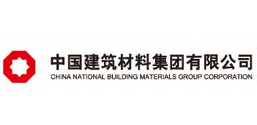 万博app客户端伙伴-中国建材集团