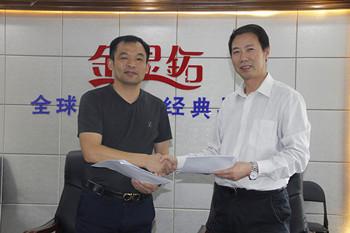信阳灵石与上海菲慕乐科技有限公司签署战略合作协议