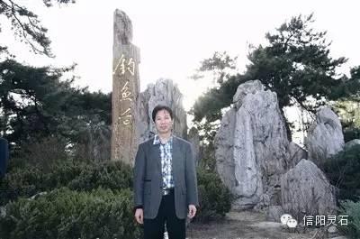 信阳市万博app客户端科技有限公司董事长肖学党