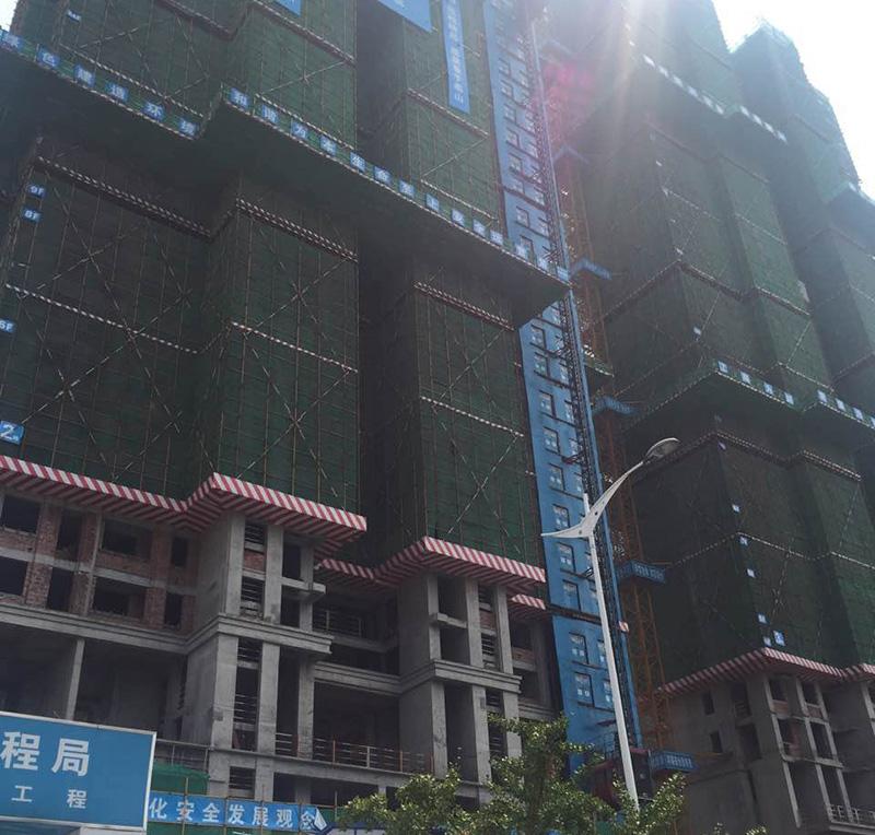 中建·信和城长沙项目。