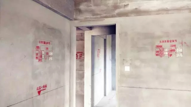 中建·信和城长沙项目实测实量数据上墙。