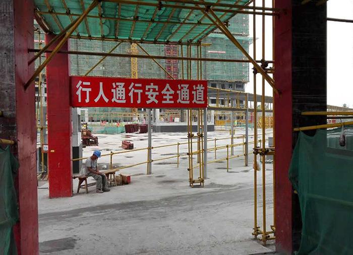 中铁二局南京项目工程。