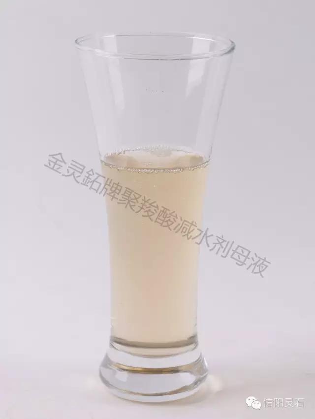 聚羧酸减水剂的母液