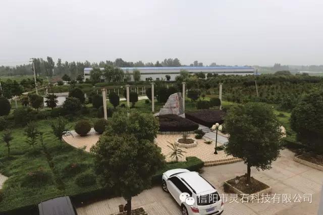 信阳市万博app客户端科技有限公司厂区全貌。