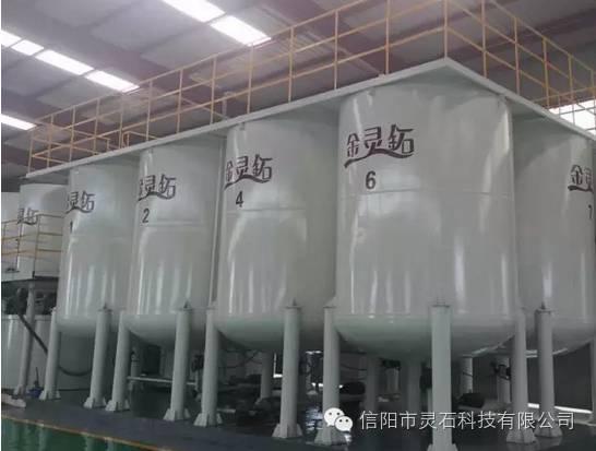 信阳市万博app客户端科技有限公司最先进的水泥助磨剂生产线。