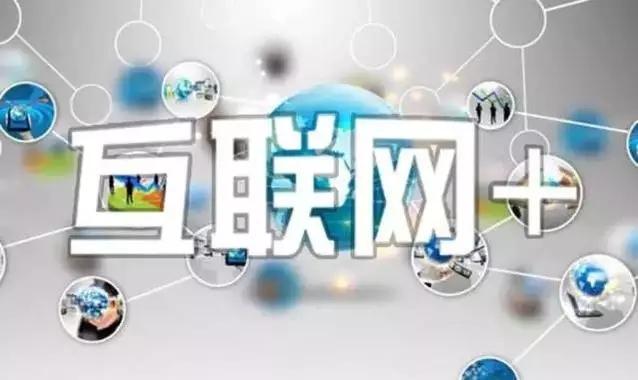 信阳市万博app客户端科技有限公司。