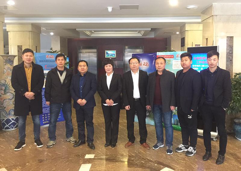 信阳市万博app客户端科技有限公司精英代表参加河南省2017年散装水泥工作会议。