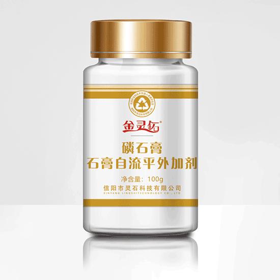 磷石膏石膏自流平外加剂