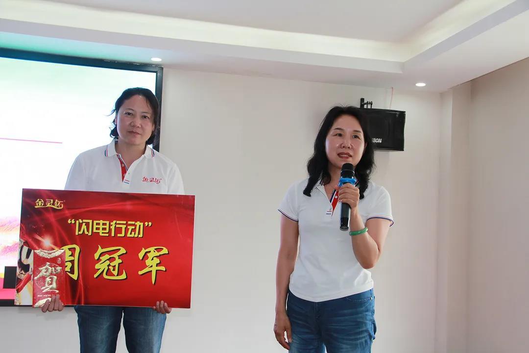 征服高峰,战无不胜——信阳灵石2021年高峰行动启动会