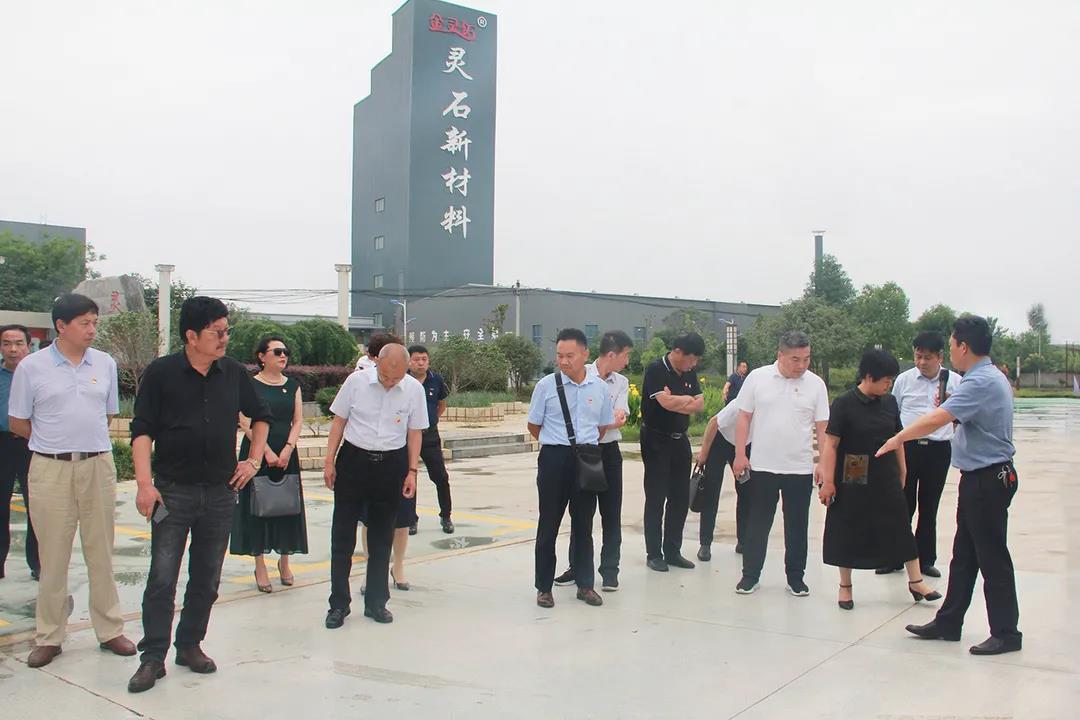 信阳市平桥区工商联组织民营企业家走访信阳市灵石科技有限公司