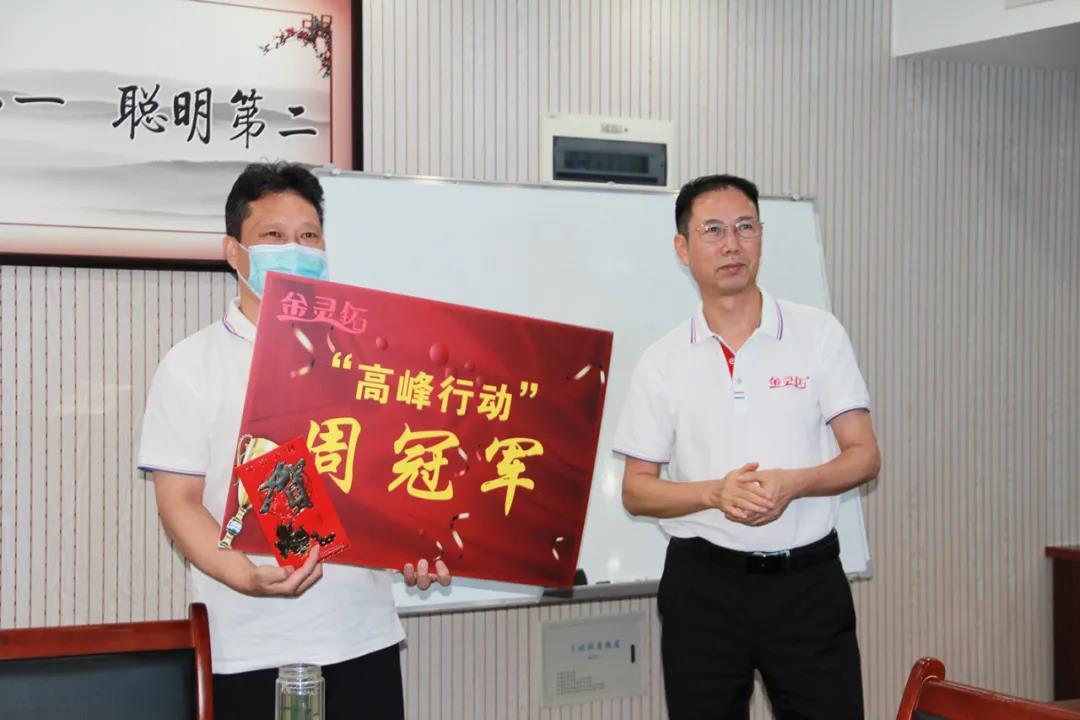 信阳灵石高峰行动8月周冠军颁奖
