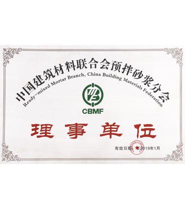 灵石-理事单位