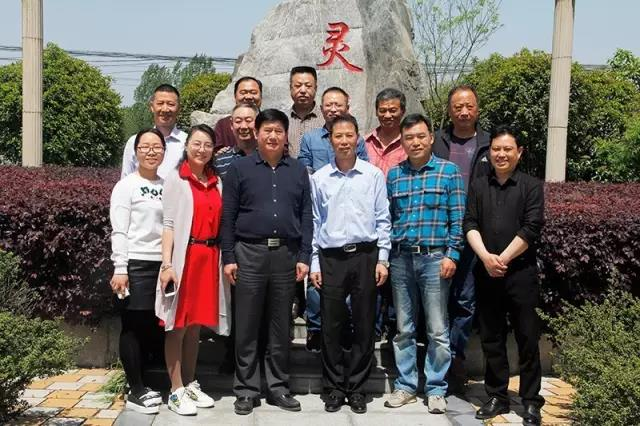 河南省、市散办领导莅参观调研