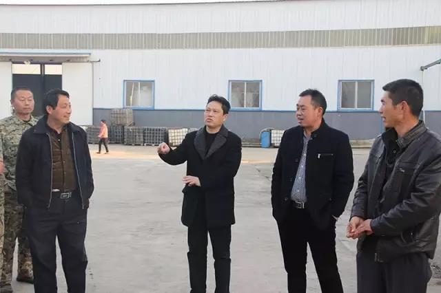 2016年末厂区安全大检查