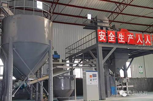 先进的预拌砂浆添加生产线