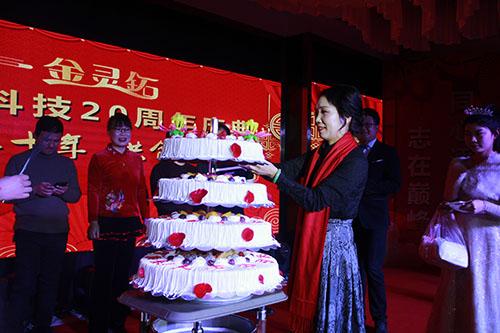 2019年年会孟总为1月份过生日员工切蛋糕并送上生日祝福