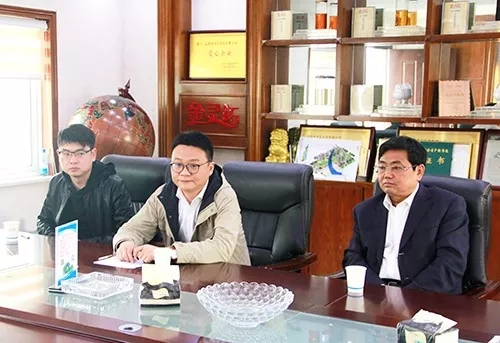 信阳市工商联领导莅临万博app客户端科技调研