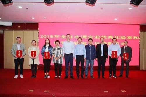 信阳灵石助力省建筑材料工业协会成功召开全省水泥企业化验室主任工作会议