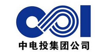 灵石伙伴-中电投集团公司