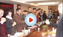 信阳灵石11月份会议总结