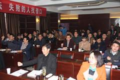 信阳市万博app客户端2016新春动员大会于今日召开