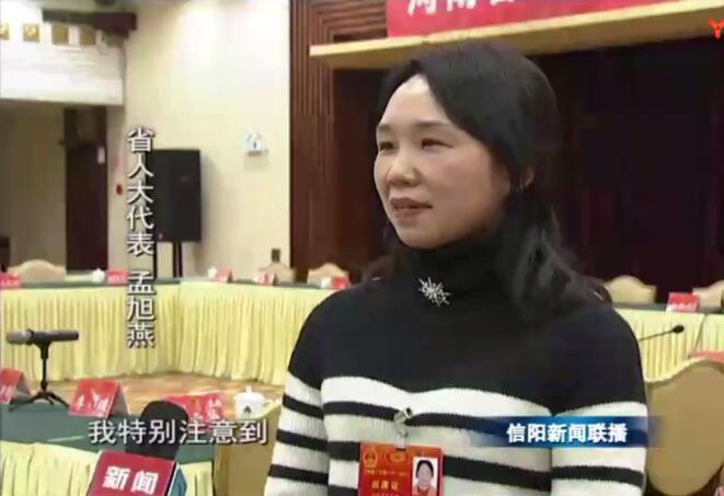 信阳灵石副总经理孟旭燕当选河南省人大代表并接受信阳电视台专访。