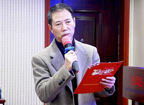信阳市灵石科技有限公司营销一中心召开10、11月份销售工作总结会
