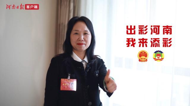河南日报视频采访省人大代表孟旭燕女士,畅谈规范非道路移动机械管理,减少大气污染!