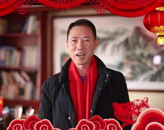 肖总2019春节致辞视频