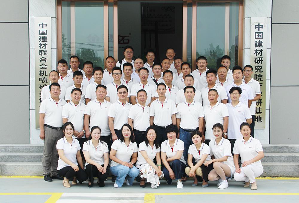 信阳市灵石科技有限公司召开2019年年中工作会议