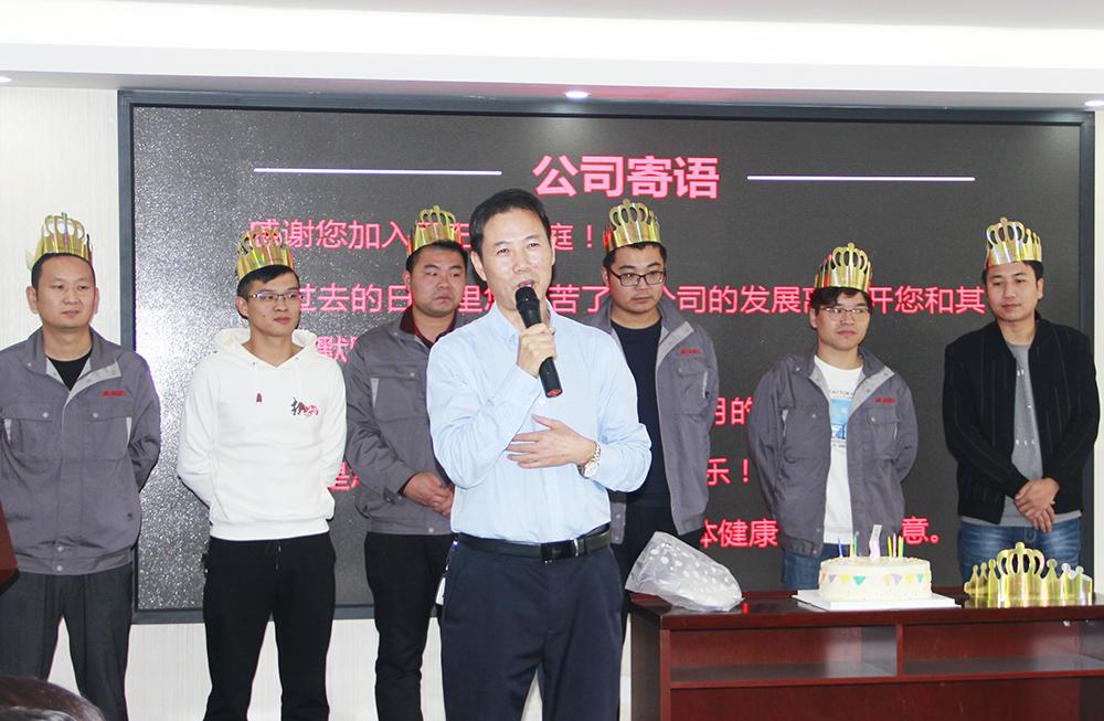 灵石科技成功召开11月份营销工作分析会