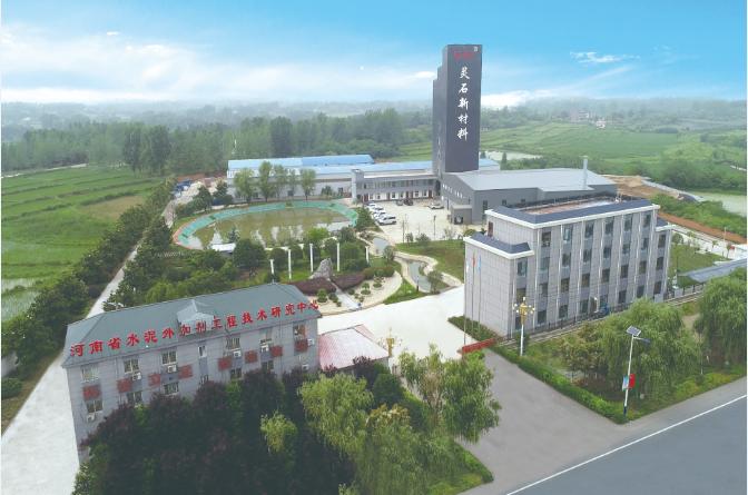 """""""携手同行,共赢未来""""——信阳灵石2021年工作规划部署会议圆满举行"""