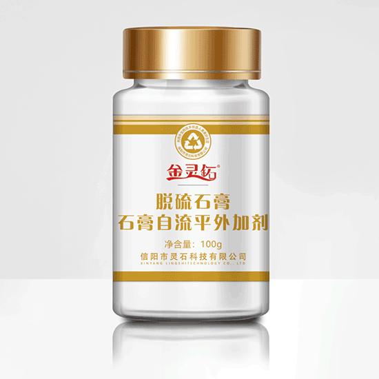 脱硫石膏石膏自流平外加剂